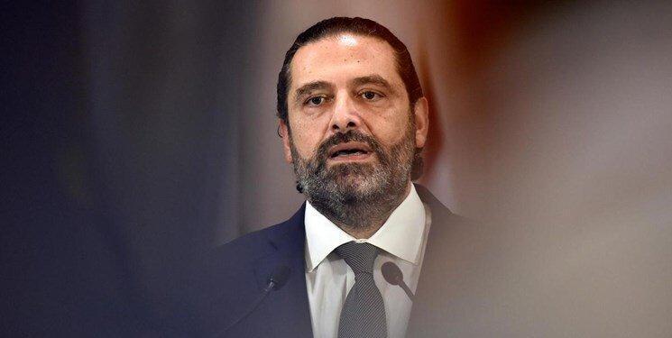 حریری رسما دولت را تحریم کرد