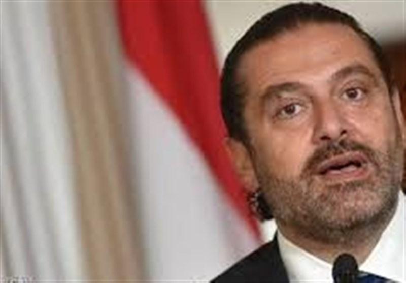 لبنان، طعنه سعد حریری به فرایند مثبت تشکیل دولت