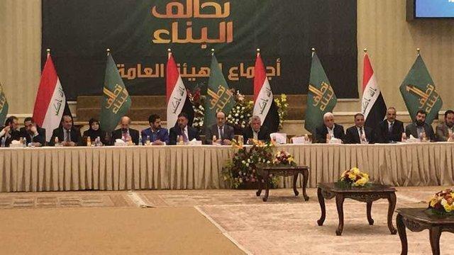 اسکای نیوز از نخست وزیر جدید عراق اطلاع داد