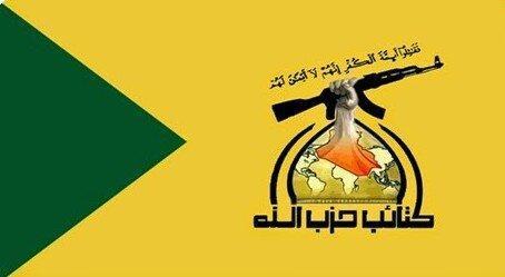 گردان های حزب الله عراق: محاسبات پاسخ به دشمن امروز ضروری تر شده اند