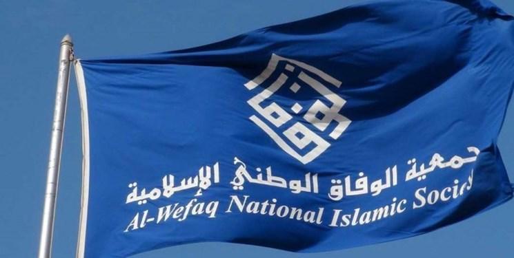 الوفاق بحرین اطلاع داد؛ صدور 400 سال حکم حبس برای زندانیان سیاسی