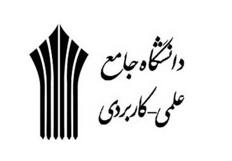 جشنواره ایده تاپ با رویکرد اقتصاد مقاومتی در استان گلستان برگزار می گردد