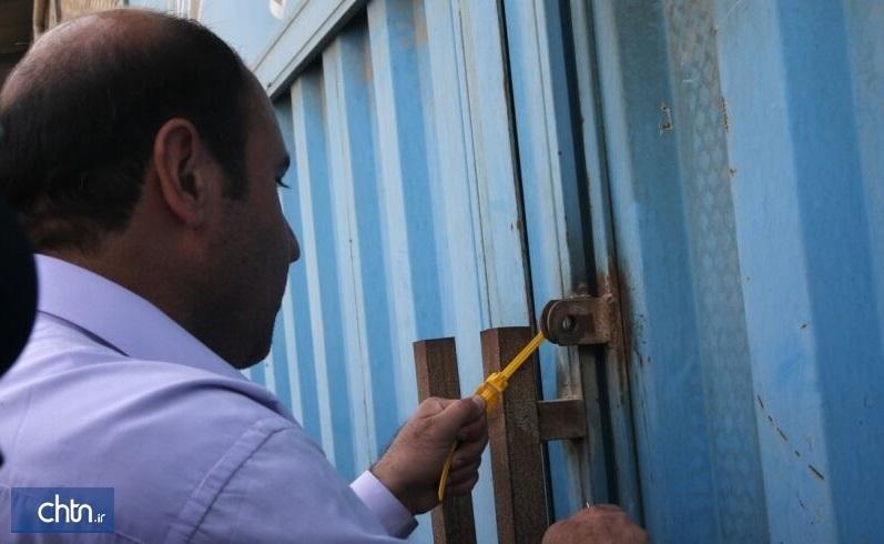 تعطیلی 2 خانه مسافر غیرمجاز در محلات