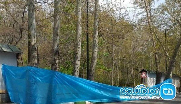 مرمت دیوار تخریبی مجموعه سعدآباد چه زمانی شروع می گردد؟