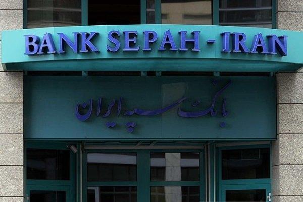 آلمان به بانک های تحریم شده ایران مجوز می دهد