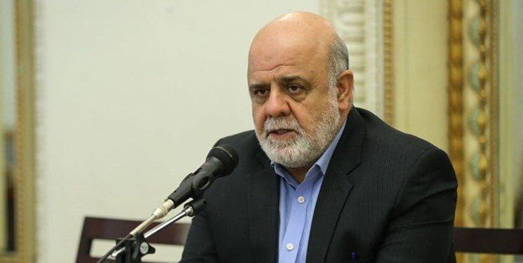 واکنش سفیر ایران در عراق به معرفی الکاظمی