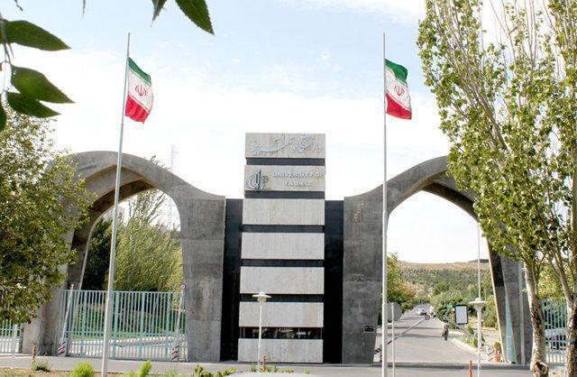 مسابقه ملی ایده های برتر در حوزه انرژی در دانشگاه تبریز برگزار می گردد