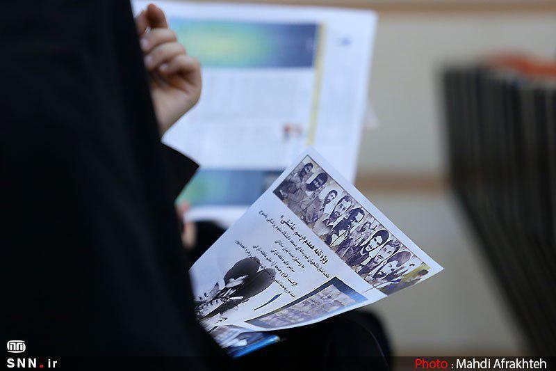 21 نشریه دانشجویی در دانشگاه جامع علمی کاربردی مجوز گرفتند