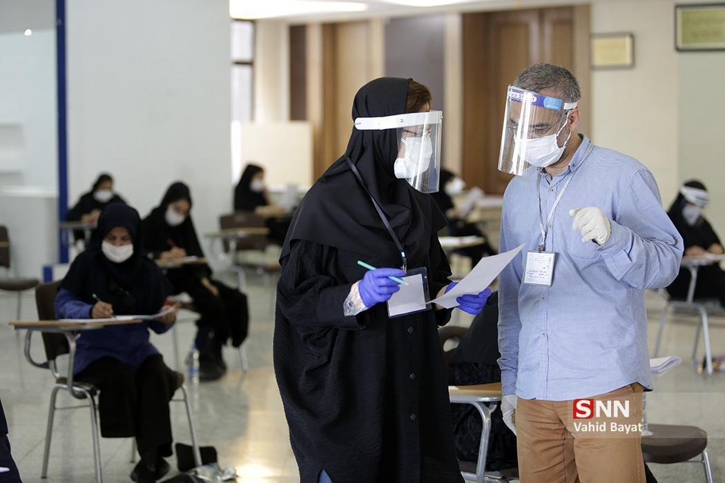 ظرفیت حوزه های امتحانی در استان اصفهان به دلیل شیوع کرونا کاهش یافته است