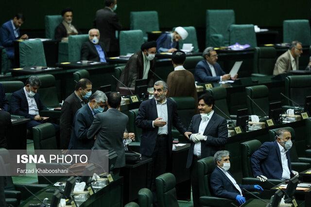 طرح تنظیم بعضی از مقررات اقتصادی، اداری و پشتیبانی وزارت آموزش و پرورش اصلاح شد
