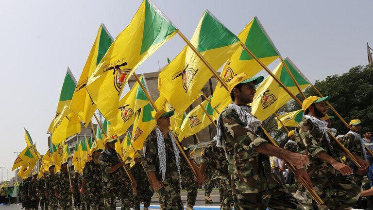 جایزه 10 میلیون دلاری آمریکا برای ارائه اطلاعات اقتصادی حزب الله لبنان