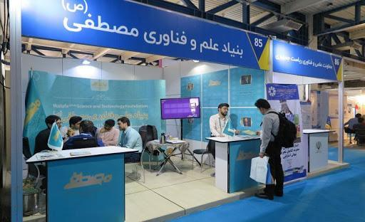 کشور های اسلامی تجربیات فناورانه خود را به اشتراک می گذارند