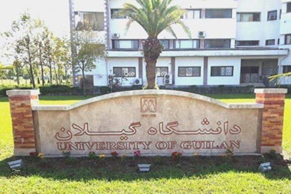 سه عضو هیئت علمی دانشگاه گیلان در فهرست پژوهشگران پراستناد یک درصد برتر ایرانی قرار گرفتند