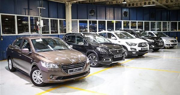 با مجوز شورای رقابت؛ 18 محصول ایران خودرو گران شد