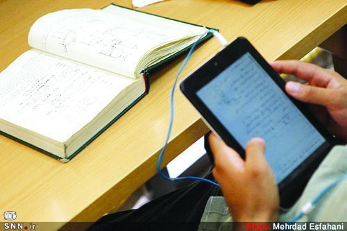 کارگاه مجازی مهدویت از سوی کانون مهدویت دانشگاه اردکان برگزار می شود خبرنگاران
