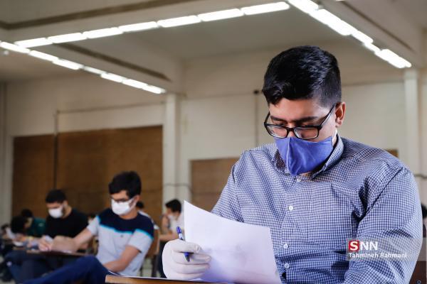 آغاز ثبت نام آزمون ارشد پزشکی از فردا خبرنگاران