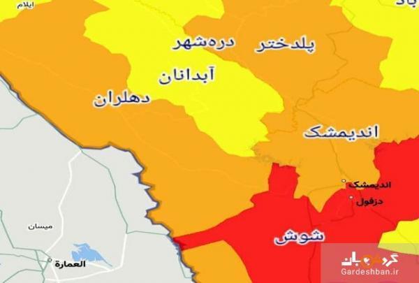 تنها شهر ممنوعه برای سفر نوروزی در استان ایلام