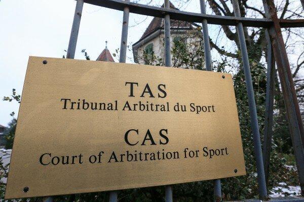 فرصت 10 روزه دادگاه عالی ورزش به AFC در پی شکایت ایران