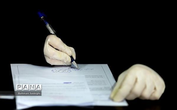 نحوه برگزاری امتحانات؛ دانش آموزان در گروه های مجزا در جلسات امتحان حاضر می شوند
